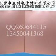 供应铝基覆铜板供应商