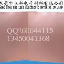 供应广东铁基覆铜板厂家,东莞铁基覆铜板/铁基板生产厂家