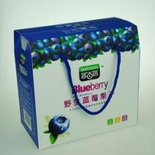 专业供应休闲食品礼盒 野生蓝莓 营养丰富健康食品