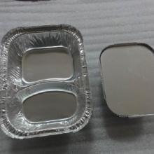 供应锡纸餐盒/锡箔餐盒