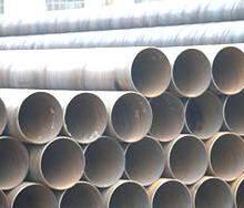 供应装饰用不锈钢管