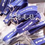 供应日用赠品钥匙链,彩色毛毡钥匙链,彩色毛毡制品,钥匙包、毛毡厂家