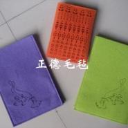 彩色毛毡工艺礼品包图片