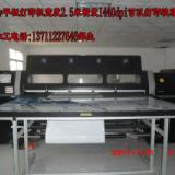 平板喷绘工厂