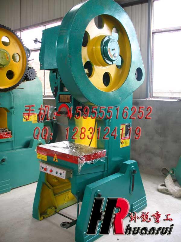 山西JB23-40型冲床晋中普通开式可倾压力机吕梁锻压机床生产厂家