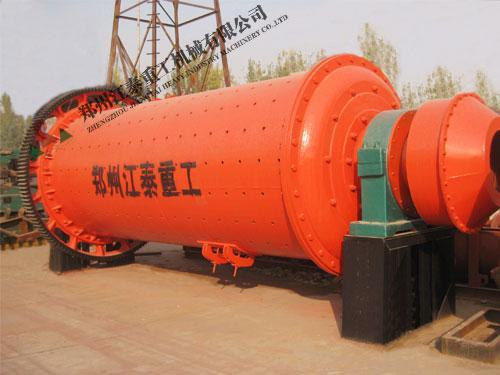 供应Ф2800湿式球磨机设备-湿式球磨机价格咨询