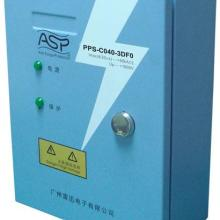供应PPS-C040-3DF0防雷箱