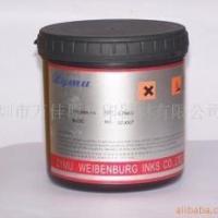 供应UV水退玻璃保护油墨、深圳UV水退玻璃CNC保护油、纯水退保护油墨