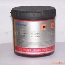 供应阳极遮蔽保护油铝材铸朔阳极保护油墨耐阳极油墨