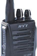 供应好易通TC-600对讲机 好易通对讲机 好易通对讲机电池