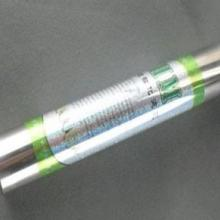 供应磁化频谱器第10级能量机滤芯 批发