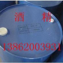 供应上海哪里批发无水乙醇,上海哪里批发无水乙醇便宜