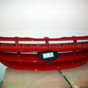 起亚汽车中网模型模具专业供应商图片