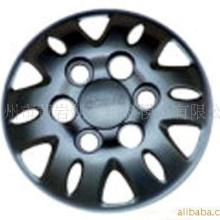 供應汽車車輪保護罩模具設計和報價凱豪,車輪保護罩模具加工廠家凱豪模具圖片