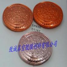供应黄光大红/本色粉适用于玩具、陶瓷、工艺圣诞、塑料表面的的处理