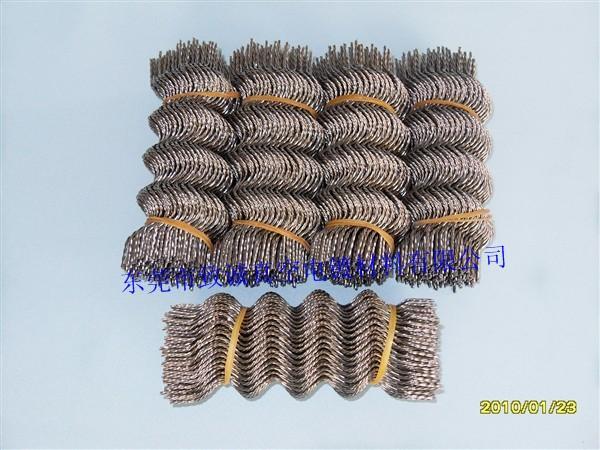 手机高档镀膜高纯(99.99铟丝/1:9铟锡合金丝各种镀膜材料