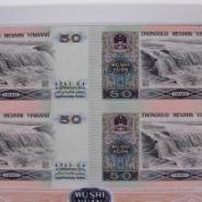 10元奥运纪念钞奥运十元纪念钞图片