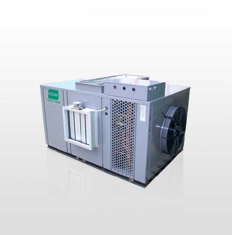 供应农副产品热泵烘干机 节能高效的热泵烘干机