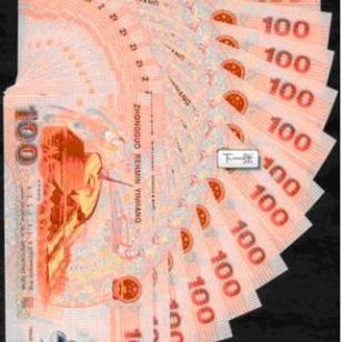第四套人民币八连体10元绿钞0图片