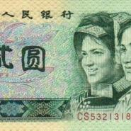 东方哪里回收购第四版人民币珍藏册图片