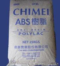 供应台湾奇美ABS塑胶原料供应商