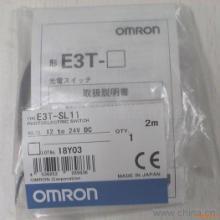供应光电传感器E3T-SL13.E3X-VG11