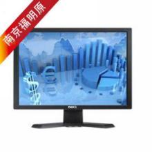 南京苹果笔记本电脑硬盘维修售后服价格表