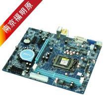 南京计算机维修维修点杀毒软件