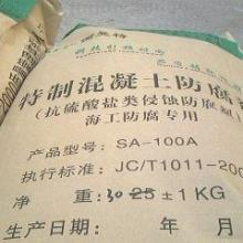 供应用于抗腐蚀的混凝土防腐剂 (抗硫剂)郑州专业基地生产批发