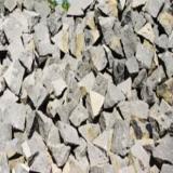 供应建筑房子用石子
