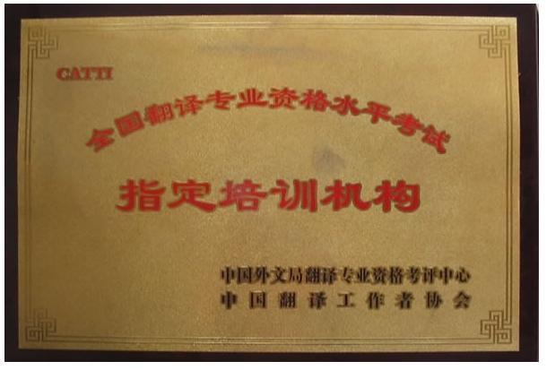 北京能源翻译公司