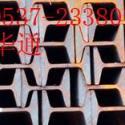 12号矿工钢图片