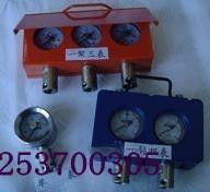 供应中安抗震综采支架立柱压力监测仪
