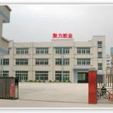 供应东莞聚力生产耐黄变PU胶,PU水晶滴胶,厂价直销,