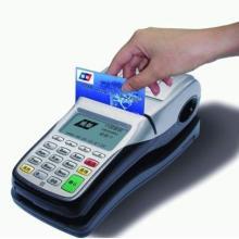 供应银行卡支付不仅携带安全方便