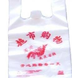 供應塑料袋批發