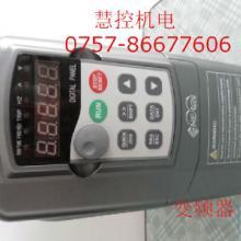 供应V6-H转矩控制型变频器
