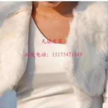 厂家特价供应春装女装兔毛皮草马甲开衫新娘婚纱 婚礼礼服配饰 定做