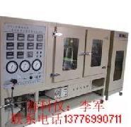 供应北京岩心分析仪器
