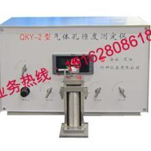 供应气体孔隙度测定仪