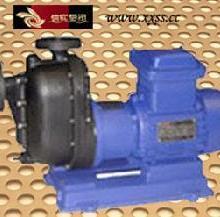 供应ZCQF型塑料自吸离心泵