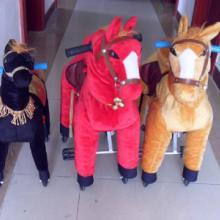 供应海南诸葛马,儿童机械马,仿真马,蹦极跳床,海口市街头投篮机价格
