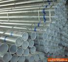 供应云南昆明镀锌钢管,昆明镀钢管管,云南镀锌钢管今日报价查询