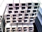 供应昆明钢材市场槽钢代销售商,昆明厂家价格,昆明槽钢代理商价格批发