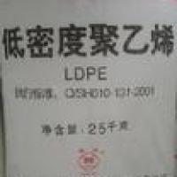 供应LDPE/2426H/大慶石化