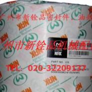 台湾品牌NAK油封图片