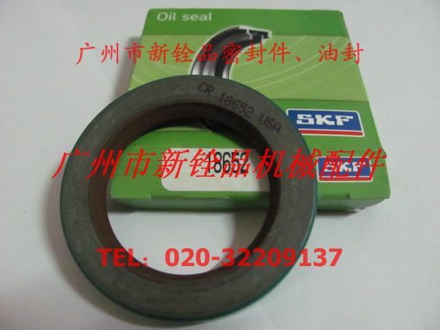供应美国CR18652油封,美国CR油封,USA英制铁壳氟胶油封