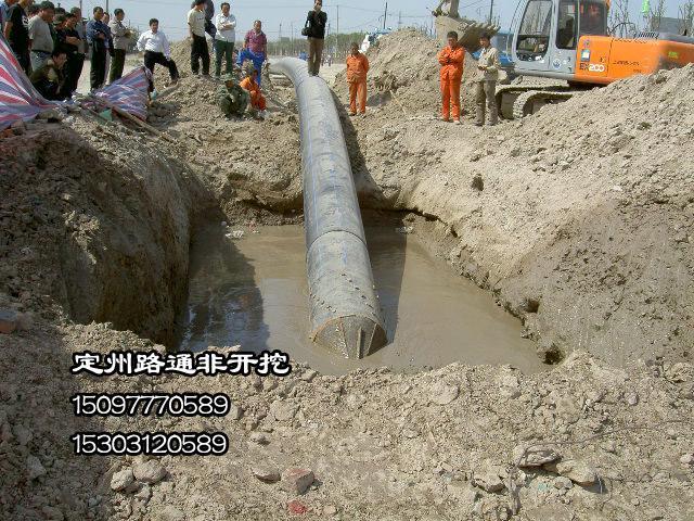 供应鱼台县非开挖顶管非开挖工程施工的公司,