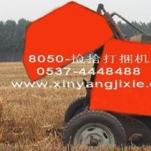 【评论】麦草打捆机-麦秆打捆机-麦草打捆机捡拾器-麦草打捆机绳生产商图片