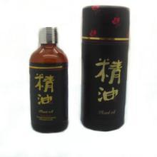 供应最优惠的spa精油 按摩精油、沐浴护肤、香薰精油 100毫升